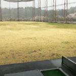 季美の森施設:練習場